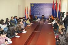 Անցկացվեց ՀՀ երիտասարդական պետական քաղաքականության 2018-2022 թվականների ռազմավարության առաջին հանրային քննարկումը
