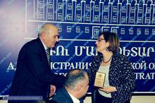 Թումանյանի սոցիալական աջակցության տարածքային գործակալության պետ Արմեն Գևորգյանը պարգևատրվեց «Լավագույն ղեկավար»  անվանակարգով
