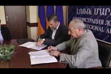 Լոռու մարզպետարանը և Ազգային սոցիալական բնակարանայաին ասոցիացիան կհամագործակցեն «էներգախնայությունը Հայաստանի համայնքներում» ծրագրի իրականացման նպատակով