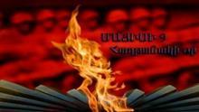 Լոռու մարզպետ Անդրեյ Ղուկասյանի շնորհավորական ուղերձը Հաղթանակի և խաղաղության տոնի կապակցությամբ