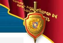 Լոռու մարզպետի ուղերձը Ոստիկանության օրվա կապակցությամբ